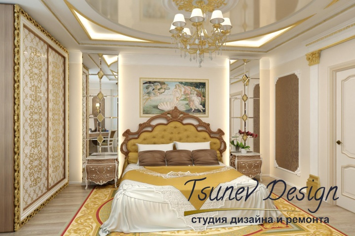 "Спальня ""Golden Room"""